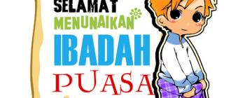 Peringatan Nuzulul Qur'an